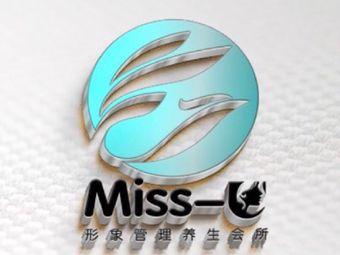 Miss-U形象管理养生会所