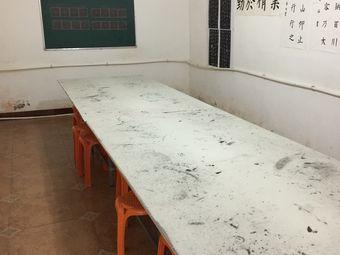 戏墨堂书法工作室