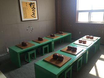 米亚围棋教室