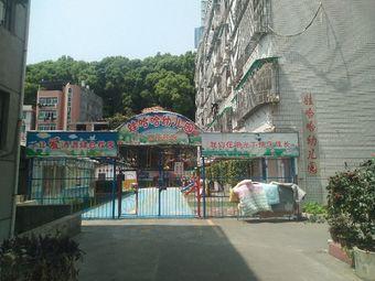 娃哈哈幼儿园(龙岩市水电局黉门前生活区西)