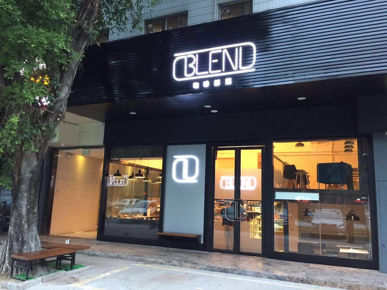 BLEND 咖啡部落