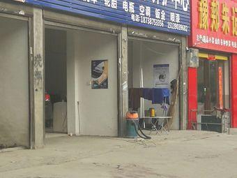乐锦鸿汽车维修养护中心