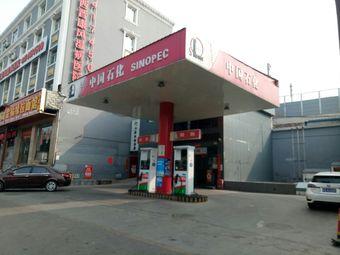 中石化太原迎宾加油站(自助站)