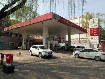 中国石化三营盘加油站