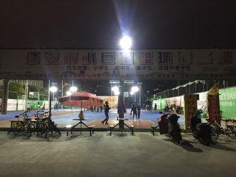 瑞安市小巨星篮球训练营