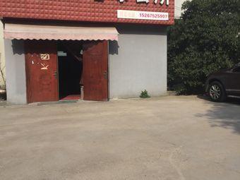 扬阳羽毛球会所