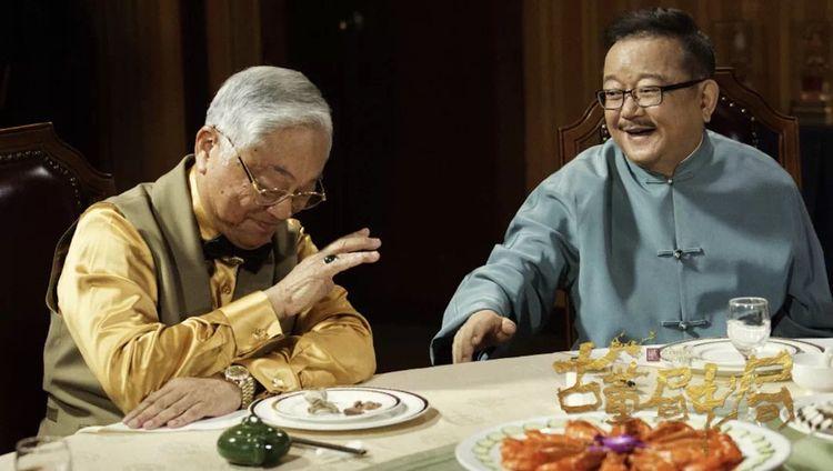 3- 曾江(左)、王刚(右)等众多老戏骨同台飙戏.jpeg