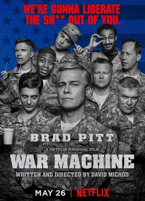 战争机器海报封面