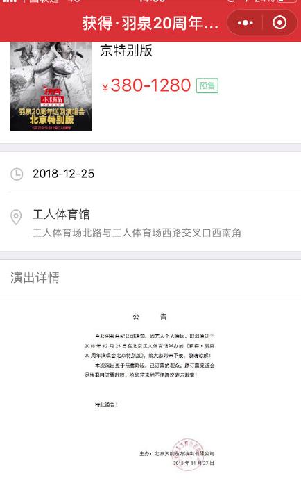 屏幕快照 2018-11-28 14.53.30.png
