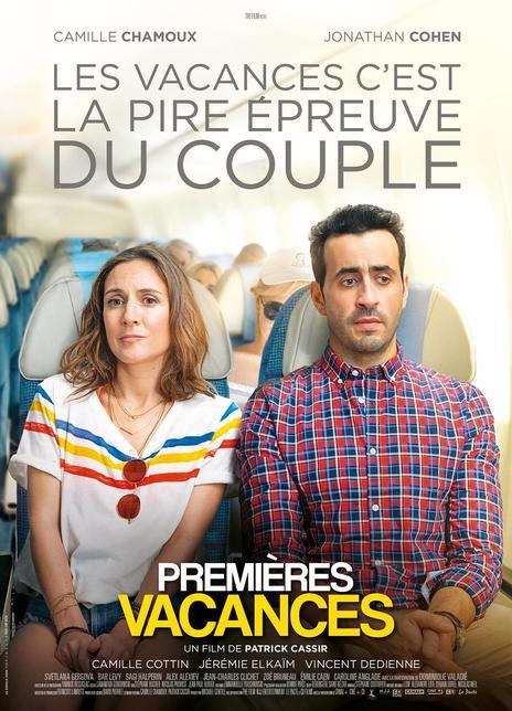2018 法國《快樂假期》瘋狂勁爆,榮登法國首周新片票房冠軍