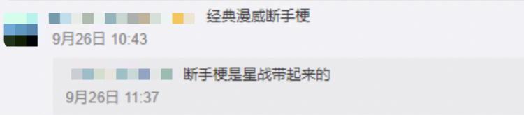 WeChat10645228bc430b20929bf9ea1e5c745f.png