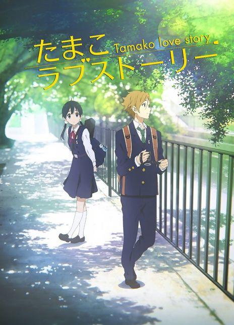 2014日本高分动画《玉子爱情故事》BD1080P.日语中字