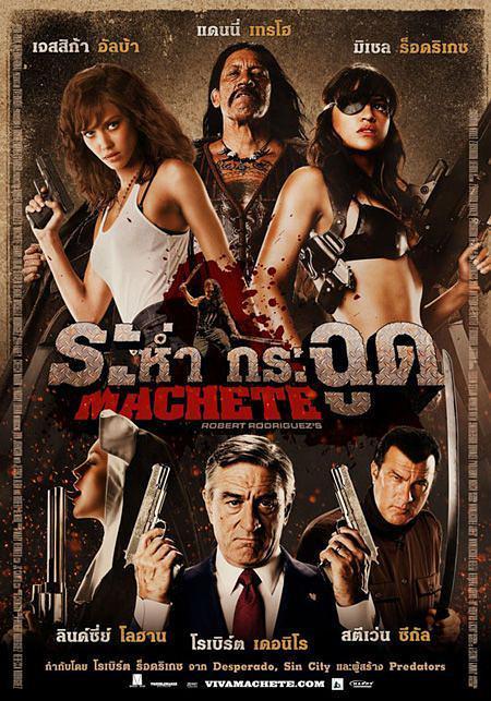 2010美国动作犯罪《弯刀》BD1080P.特效中英字幕