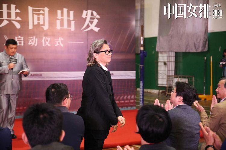 《中国女排》正式启动,定档2020春节唤醒全民记忆  第2张