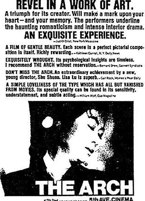1968古装爱情《董夫人》HD720P 高清下载