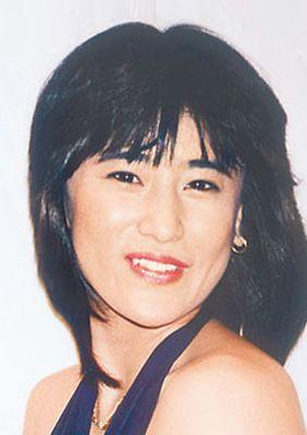 Yukari Ôshima