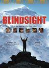 Petr Cikhart 盲视