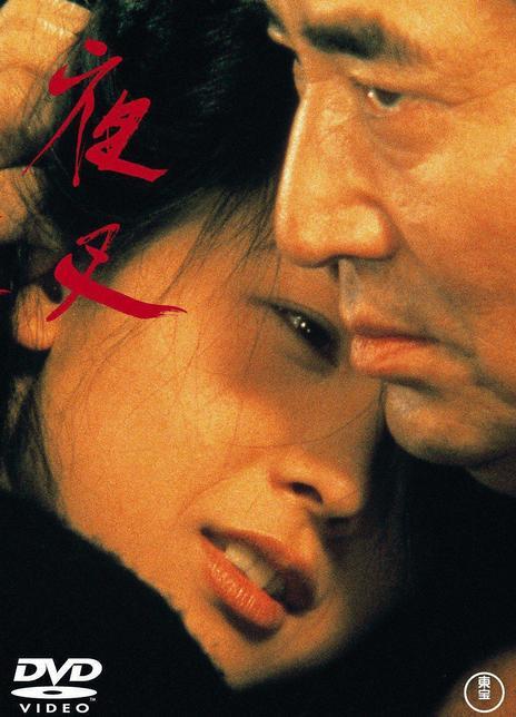 夜叉1985高仓健犯罪剧情HD1080P.高清下载
