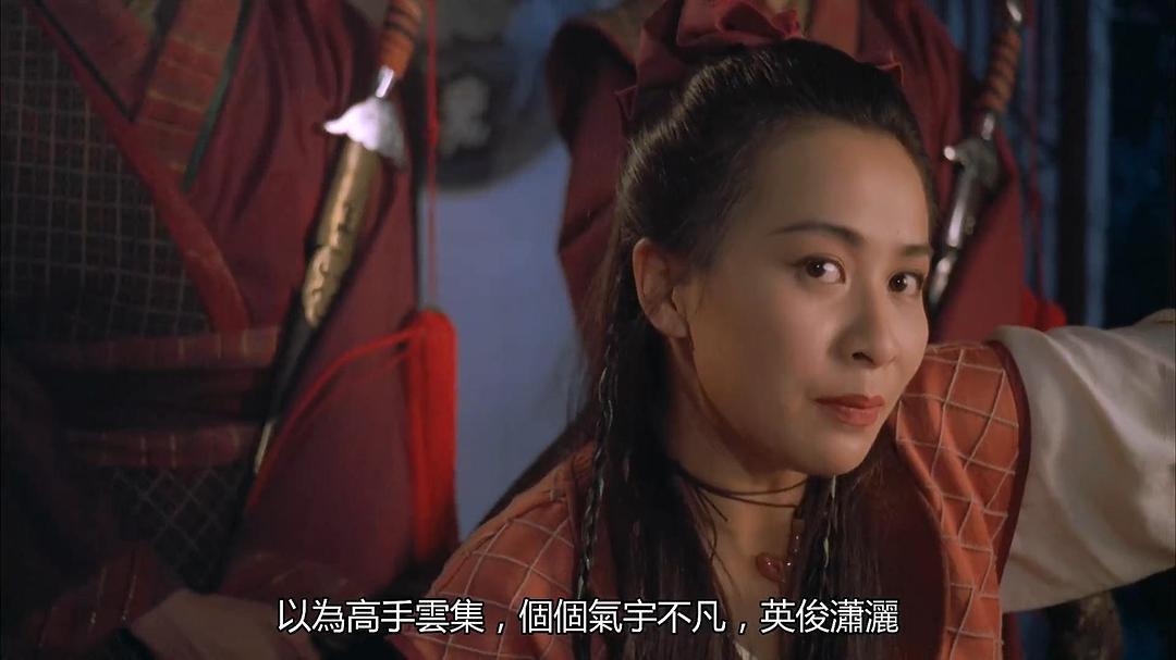 1994林青霞动作武侠《六指琴魔》HD1080P.国粤双语.中字