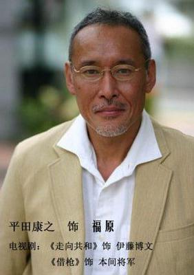 Yasuyuki Hirata