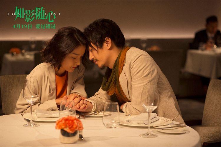 《如影随心》预售开启,首部揭露婚外情感的都市爱情片震撼来袭  第4张