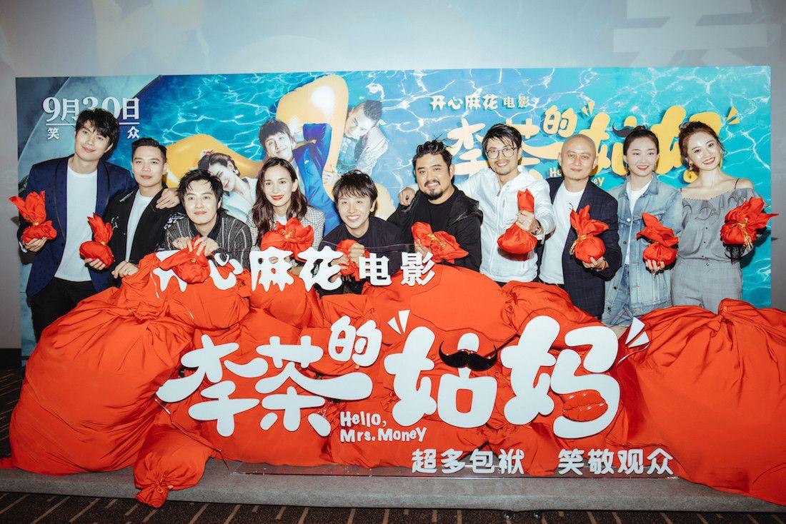 《李茶的姑媽》22城3萬人提前見笑,包袱又多又響不負期待