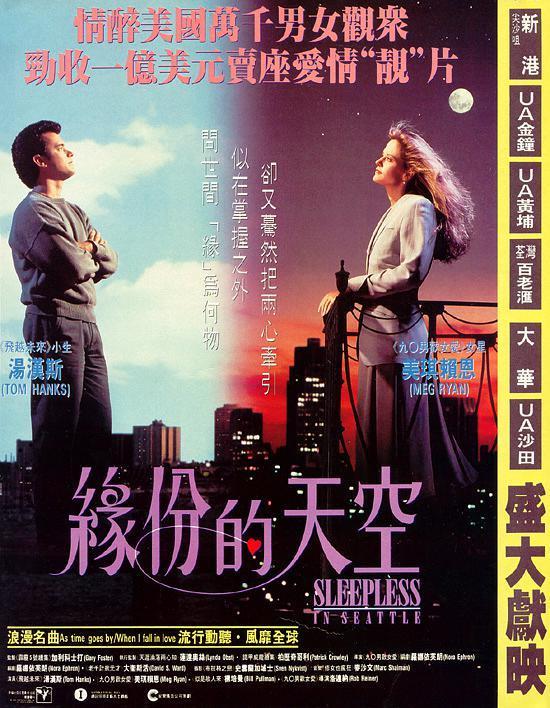 1993高分喜剧爱情《西雅图未眠夜》BD720P.国英双语.中英双字