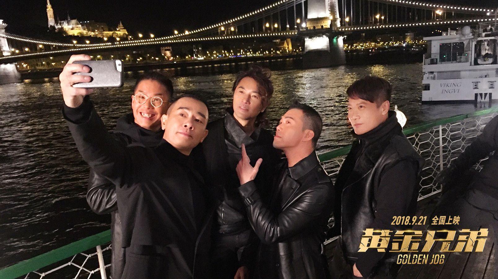 《黃金兄弟》曝推廣曲《歲月友情》,成龍御用音樂團隊傾力支持