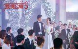 娄艺潇精湛演绎贤菲婚礼,《爱情公寓5》高泪收官