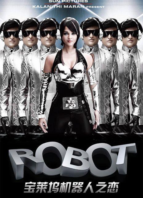 宝莱坞机器人之恋 2010.HD720P 迅雷下载