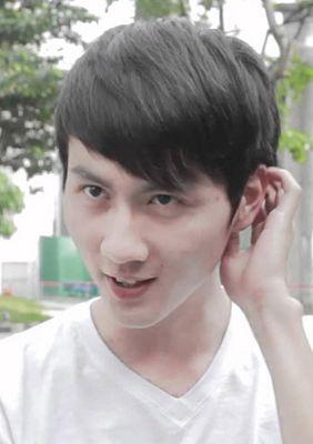 Chea Chang