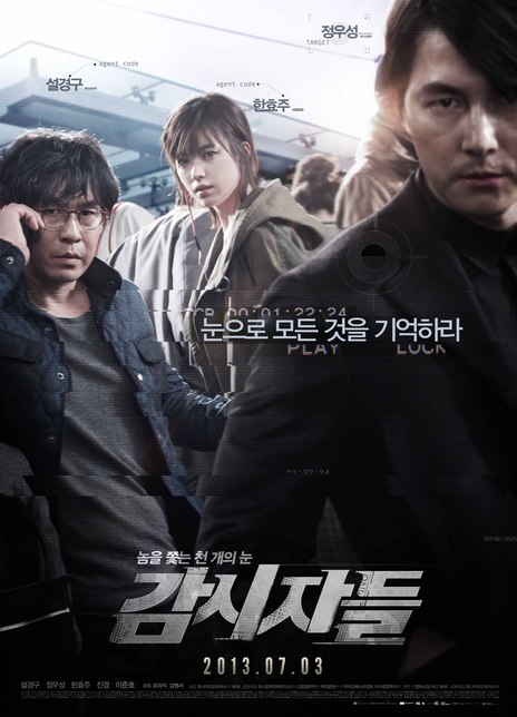 2013韩国高分犯罪《绝密跟踪》BD1080P.国韩双语.中文字幕
