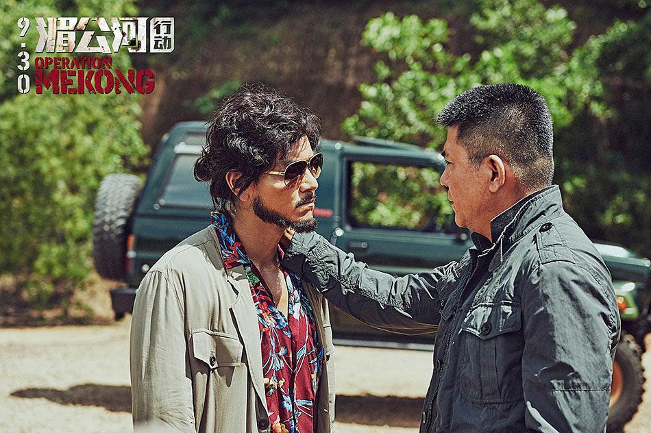 2016高分动作犯罪《湄公河行动》BD720P.高清国语中字