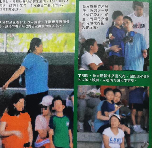 刘德华7岁女儿参加校运会3名保镖陪护,网友感叹排场太大了吧  第4张