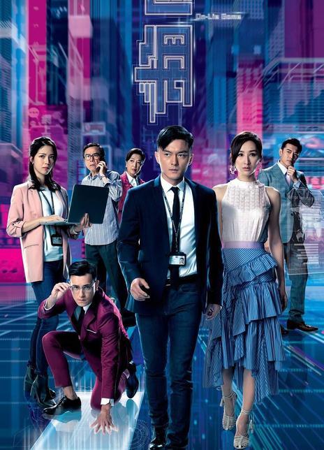 迷网粤语版/国语版全集 2020.HD720P 迅雷下载