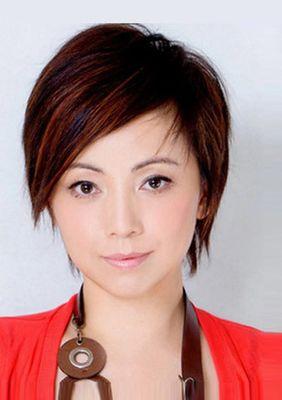 Shereen Tang