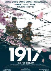 1917 UME影城(安贞DTS:X店)