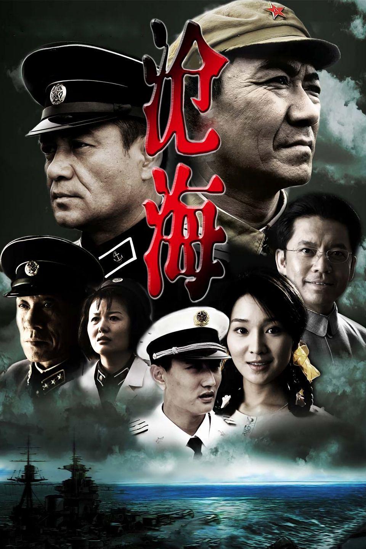 沧海2009