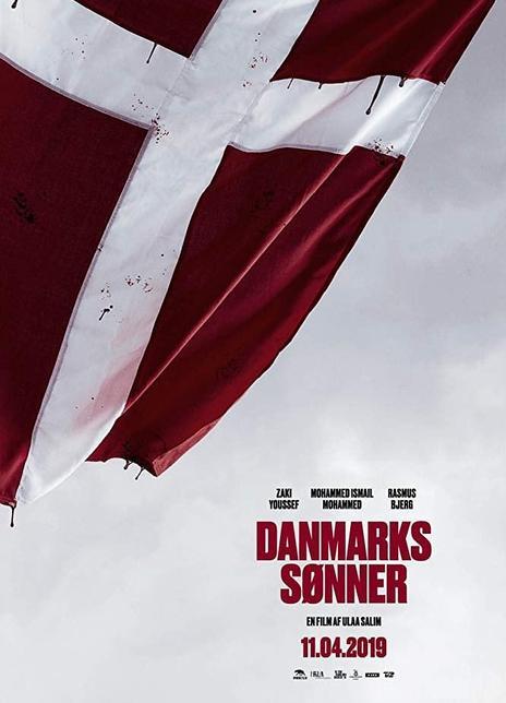 2019年 丹麦之子[麦新法西斯主义]