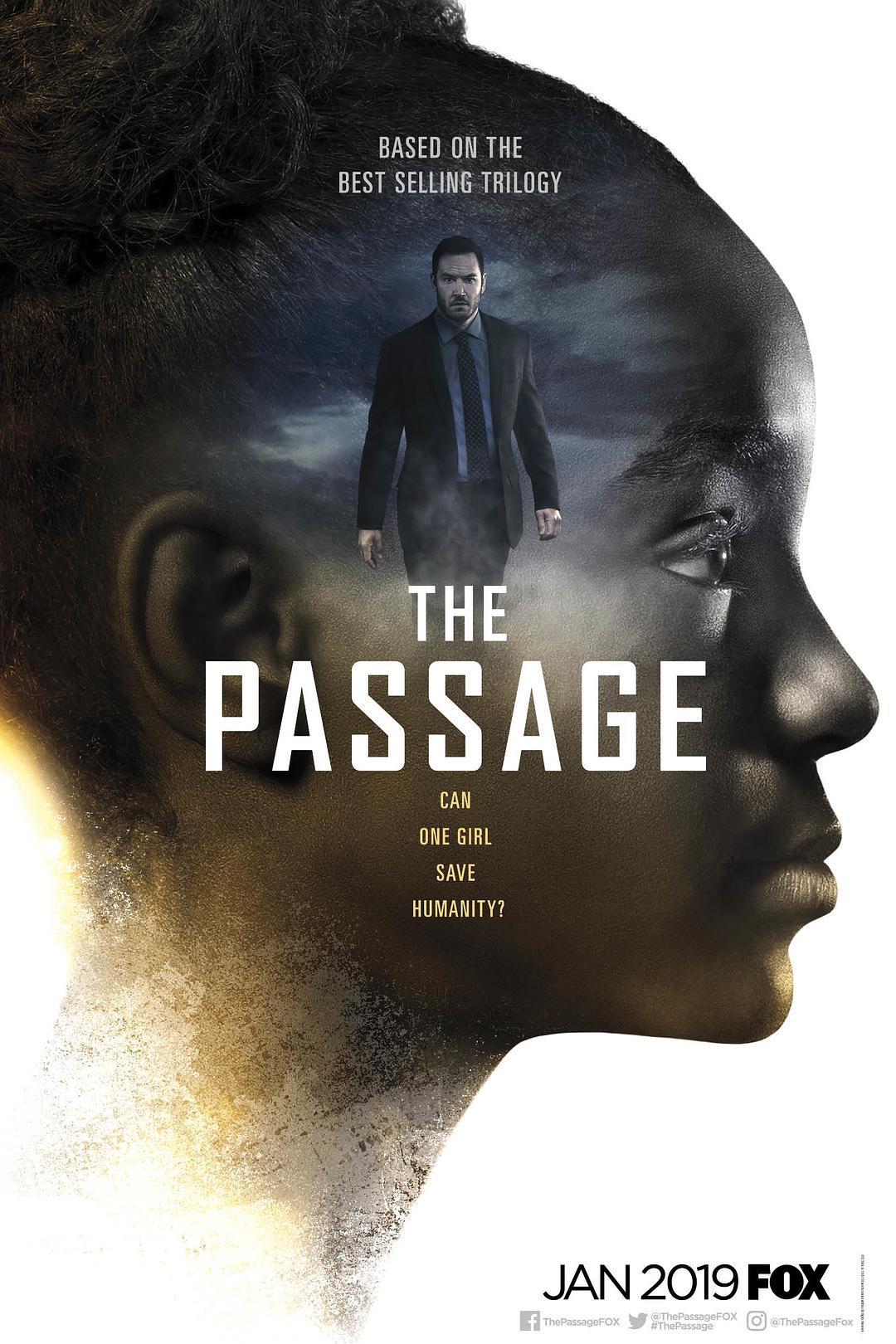 The Passag