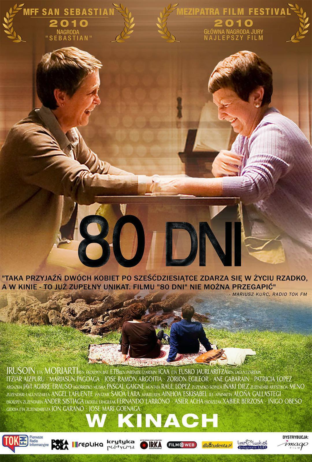 2010西班牙高分爱情《八十天后说爱她》HD1080P.西班牙语中字