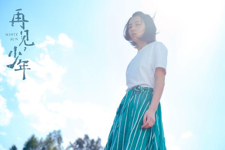 《再见,少年》曝先导海报,张子枫寻觅式成长领悟青春  第6张