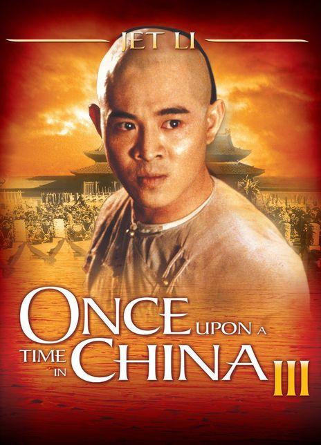 1993年李连杰动作《黄飞鸿三之狮王争霸》HD1080P 蓝光高清下载