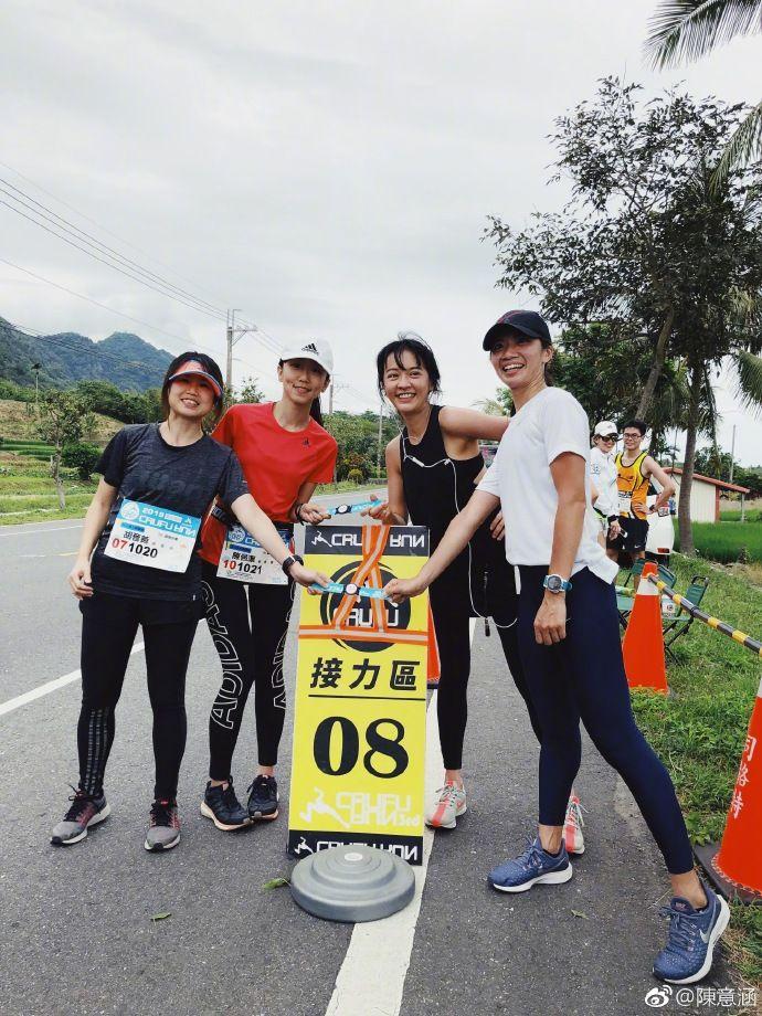 陈意涵产后2个月就长跑,22小时210公里还完成了倒立  第5张