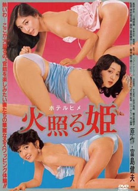 火辣美人 1983.HD720P 迅雷下载