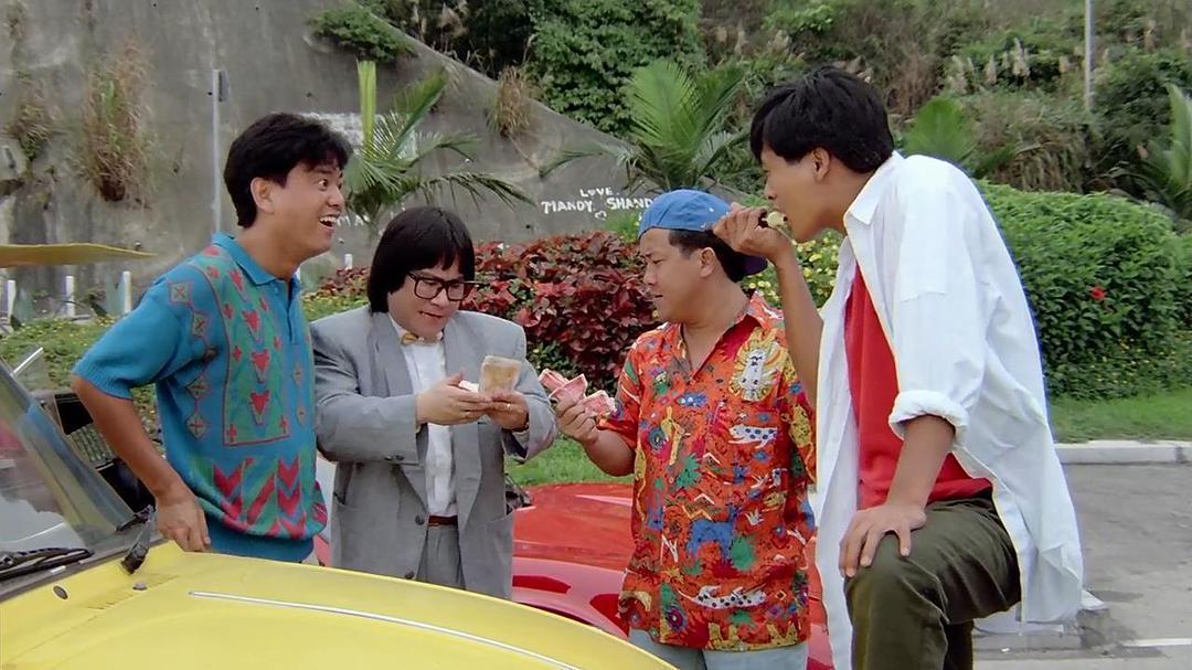 1987爱情喜剧《精装追女仔》BD720P.国粤双语.高清中字