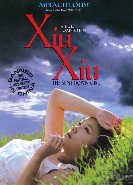 1998李曉璐高分劇情《天浴》DVDRip.國語外掛中字