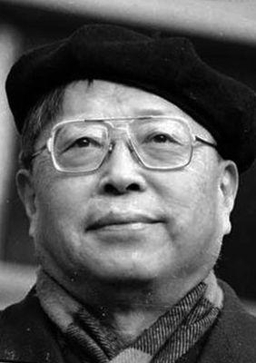 Yu Cao