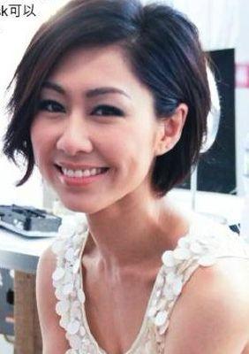 Nancy Wu Ting-yan