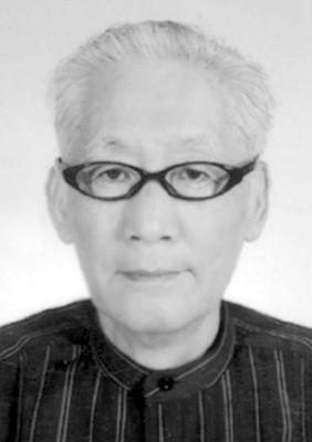 Yanzhou Lu